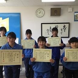第29回岐阜県文芸祭 入賞・入選おめでとう!