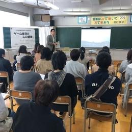 拡大学校保健安全委員会★家庭教育学級