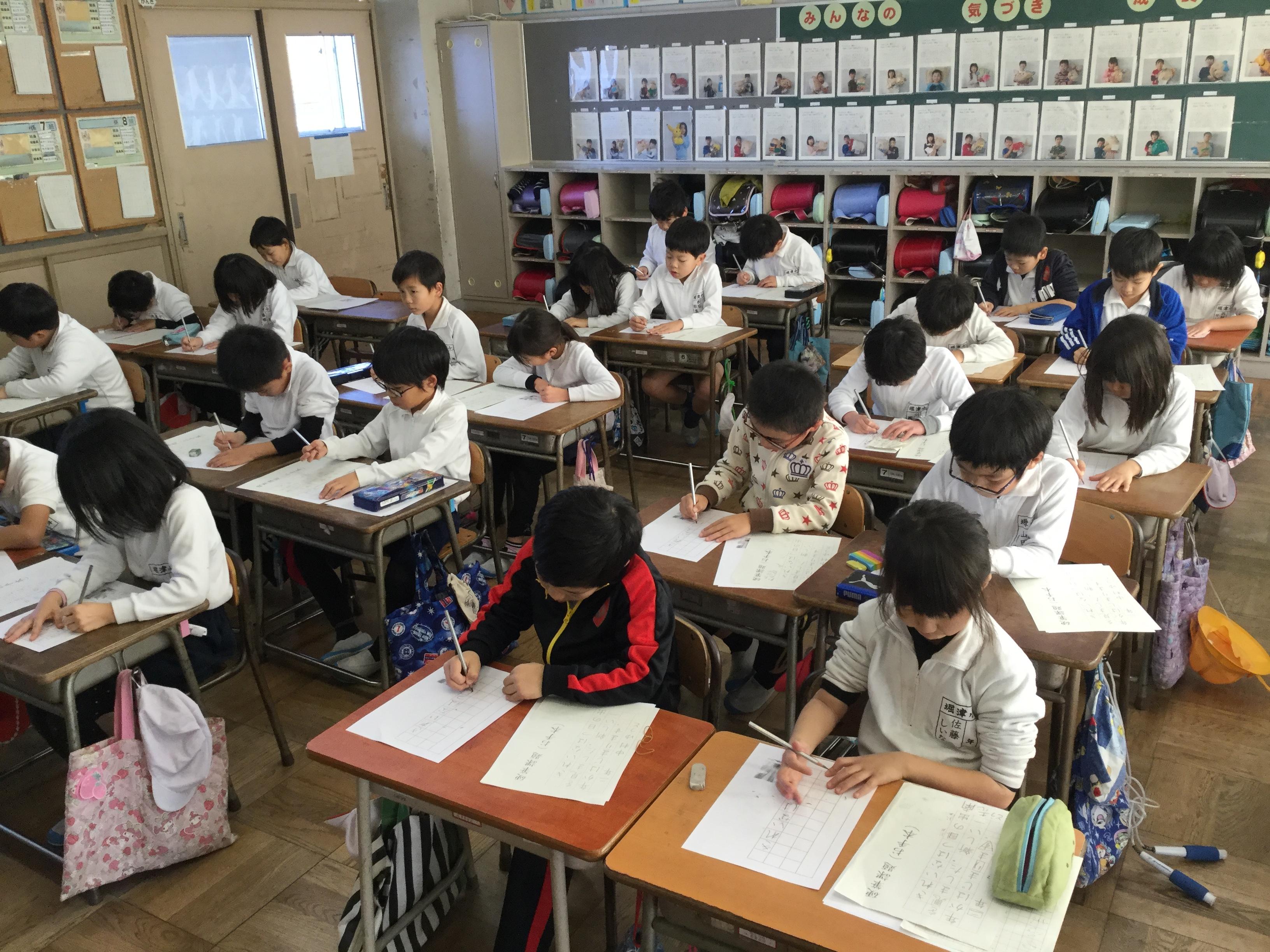 書き初め会 - 堀津小BLOG | 羽島市立堀津小学校