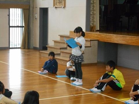 令和元年度後期始業式 - 堀津小BLOG | 羽島市立堀津小学校