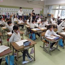 算数の授業 2年生